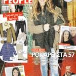 beautiful_people_1-page-001
