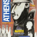 athensvoice_5_2_2015_no512_cover